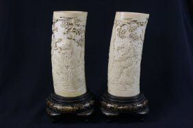 Pair 19th C. Ivory Brush Holder On Lacquer Stand