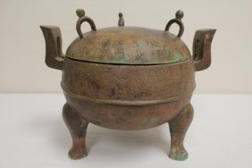 Chinese Bronze Covered Bowl