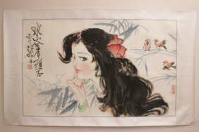 Chinese Watercolor Scroll Panel
