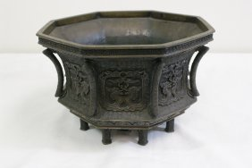 Antique Japanese Bronze Censer