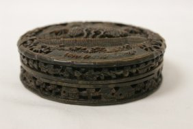 Rare Chinese Antique Export Tortoise Shell Snuff Box