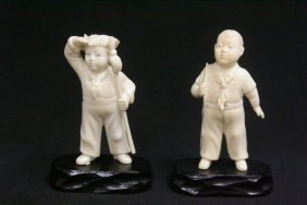 Pair Rare Chinese Ivory Carvings