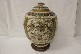 Japanese Antique Large Satsuma Jar, Signed