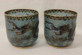 Pair Antique Plique Au Jour Cups