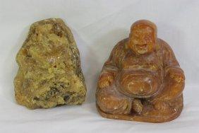 A Natural Amber Boulder & A Shoushan Stone Carving