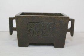 Very Heavy Chinese Rectangular Bronze Censer