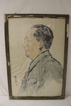 Framed Watercolor Depicting Mao's Portrait