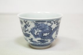 A Small Chinese Blue And White Wine Cup