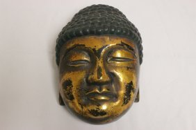 Antique Japanese Gilt Lacquer Mask