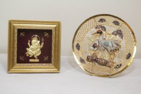 Framed Pure Gold Ganesha & A Chinese Plate