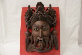 Wood Carved Mask In Display Case