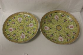 Pair Chinese 19th/20th C. Famille Rose Plates