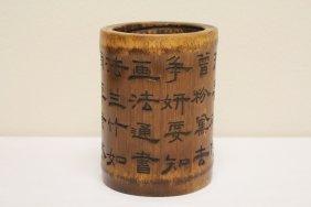 Chinese Bamboo Carved Brush Holder, Signed