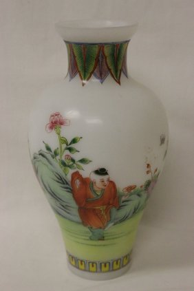 Chinese Milk Glass Vase With Enamel Painting