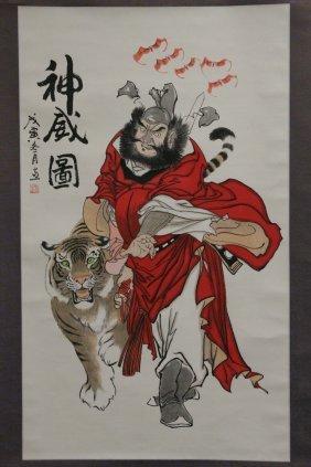 "Watercolor Scroll ""daoism God"""