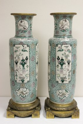 Lot Chinese And European Antiques Auction