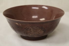 Chinese porcelain bowl, Qianlong mark