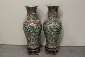 Pr Chinese Lg Porcelain Palace Size Vases W/ Stand