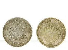 Two Silver Coins, One Inscribed �34th Year Of Kuan