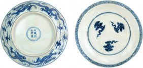 A Very Rare Imperial Chinese Blue And White Saucer