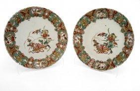 A Set Of Four Japanese Kutani Floral Plates 21 Cm