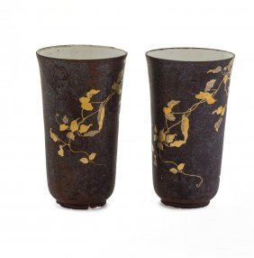 "A Pair Of ""bronzed"" Porcelain Vases Highlighted With"