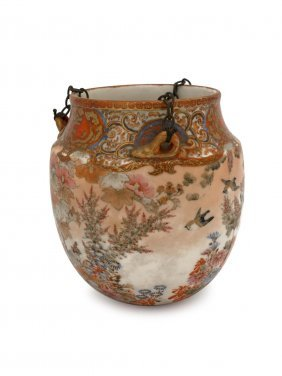 A Japanese Kutani Bowl Decorated With Birds And