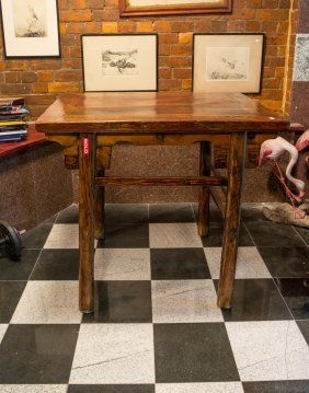 A Chinese Rectangular Hardwood Table With Shaped Frieze