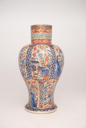 A Rare Chinese Imari Underglaze Blue And Iron Red And