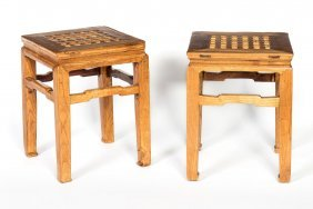 A Pair Of Pierced And Carved Chinese Elm Side Tables,