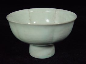 Footed Bowl From Early Song Dynasty