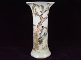 Fine Chinese Vase From The Early 1900's