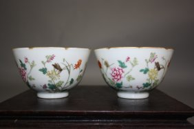 19th Century A Pair Of Famille-Rose Bowls DA QING D