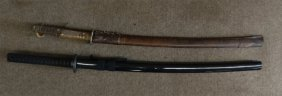 2 Samuri Swords, 1 Old W/ Leather Scabbard &