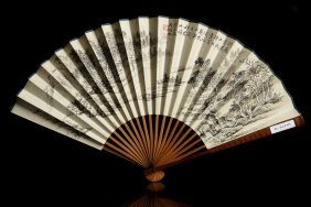 Chinese Painting Of The Fan