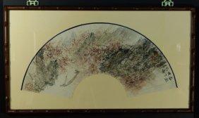 Chinese Watercolor Fan Painting By Fu Baoshi