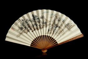 Chinese Painting Of The Fan By Wu Hufan
