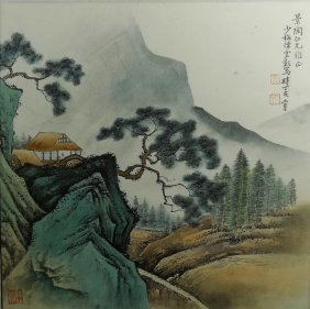 Chinese Painting By Chen Shaomei