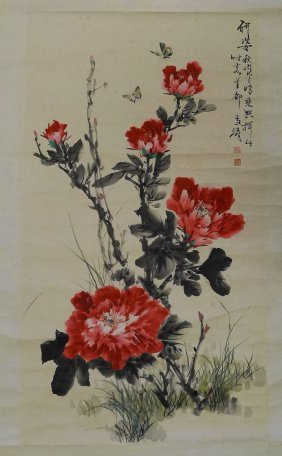 Chinese Painting By Wang Xuetao