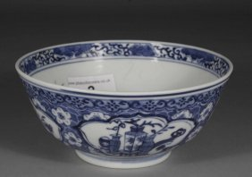 A Chinese Slop Bowl, Decorated In Underglaze Blue Wi