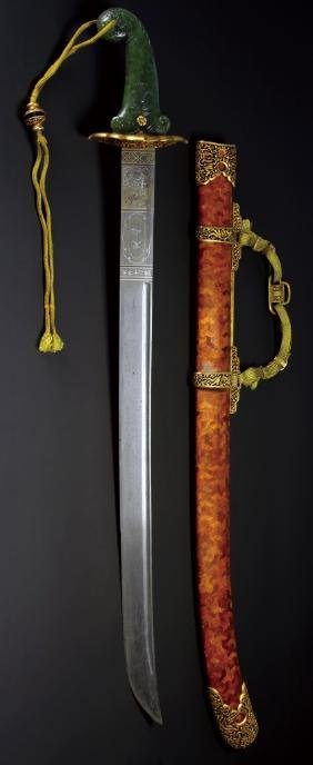Chinese Imperial Jade-hilted Ceremonial Saber