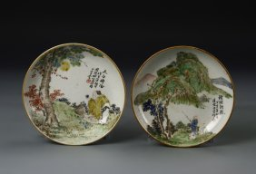 Chinese Pair Of Famille Rose Plates