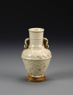 Chinese White Glazed Vase