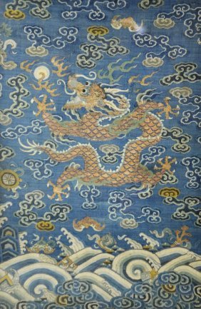 Chinese Kesi Dragon Robe Segment