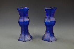 Chinese Peking Vases