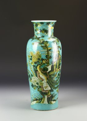 Chinese Sancai Vase