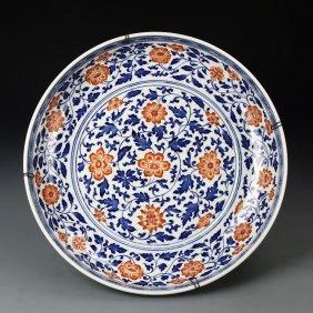 Chinese Tea Dust Glaze Gourd Vase