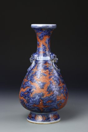 Chinese Blue And Red Vase