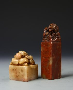 Chinese Two Shoushan Stone Seal Chops
