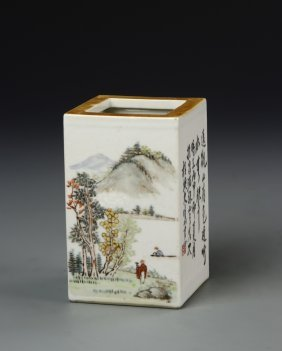 Chinese Famille Rose Square Brush Pot